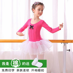 Children`s pure cotton dance dress girls` long sleeve training suit spring and autumn ballet skirt c Rose-red long sleeve 130 cm