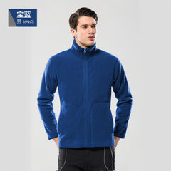 Outdoor fleece cardigans men and women thickened with fleece to keep warm couples shake the flannele Sapphire blue male m