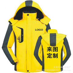 Chunqiu zitong express work clothes stormtrop garment customized logo printing 100 world everyday in yellow l