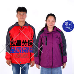 Custom men`s and women`s winter outdoor stormtrooper suits with thick windproof, warm and waterproof red s.