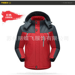 Winter men`s stormtrooper jacket with cotton and thick waterproof, waterproof, waterproof, anti-wind red l