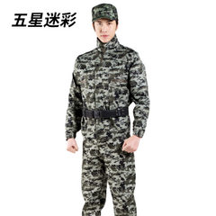 学生军训迷彩服套装荒漠07户外夏令营体能训练服军迷工作服批发 五星迷彩 170