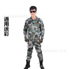 Factory direct sale 07 military fans outdoor camouflage suit men and women military training uniform Digital versatile camouflage 165