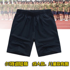 01 camouflage military training shorts summer children`s shorts outdoor men`s casual shorts summer c shorts 140