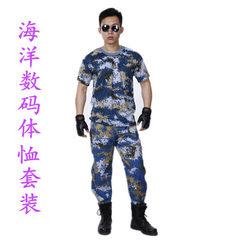Manufacturer wholesale camouflage clothing digital ocean jungle desert T-shirt suit students militar Digital ocean T-shirt set L 165 yards