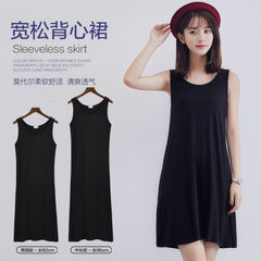 Long sleeveless, sleeveless, sleeveless, underlined dresses for summer mordel dresses White - regular M. 80-110 jin