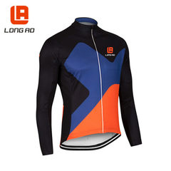 Cycling jacket spring and summer autumn cycling long sleeve soft comfortable mountain bike clothing  The picture color xs