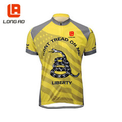 Summer wear new men`s outdoor cycling wear short sleeve jacket soft comfortable cycling jerseys can  yellow s.