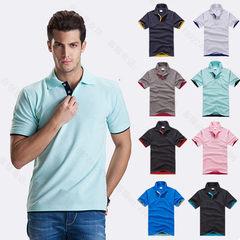 定制撞色翻领polo衫文化衫工作服定做T恤订制团体服装定做广告衫 白/宝蓝 XS