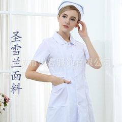 厂家圣雪兰2018夏护士服短袖工作服医生白大褂女医师服韩版美容师 白色 S