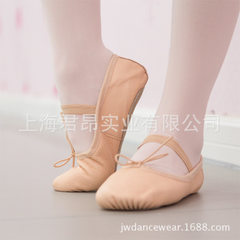 Ballet shoes pigskin dance skills shoes cat claw shoes soft bottom dancing shoes children adult manu black 34