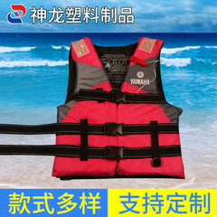 Marine life jacket yamaha life jacket sea life jacket warm life jacket fishing life vest life-saving yellow