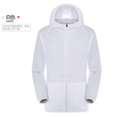 Manufacturers direct new outdoor sun protection clothing men and women sun-dried skin fast dry skin  white s.
