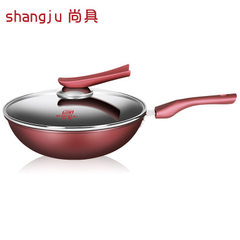 Still have 30CM fine iron non-stick wok no oil smoke kitchen wok with wok non-stick wok induction co Wine red 30cm frying pan (with cover)