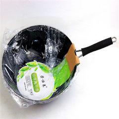 Rongshi lai 32 enamelled frying pan smokeless non-stick pan kitchen supplies gift pot market hot sel 32 cm