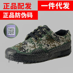 Wholesale 07 jungle digital camouflage training shoes rubber shoes desert ocean camouflage canvas sh Digital low to help 35