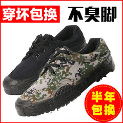 Manufacturer wholesale 07 camouflage training shoes camouflage liberation shoes construction site we Woodland camouflage 35