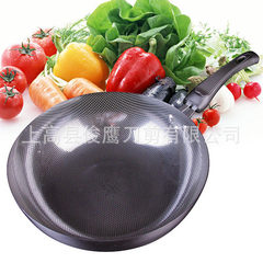Supply linseed kitchen supplies smokeless wok rust-free household wok bright 30 cm