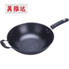 New rust-free frying pan micro-oil smoke without coating cast iron pot kitchen supplies non-stick pa 34 cm