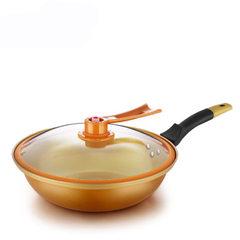 韩式黄金真空炒锅 元宝不粘锅 厨房无油烟铁锅 通用平底锅具批发 黄金 32cm