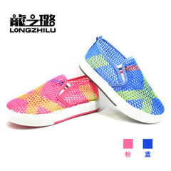2018 summer new three-color children`s net shoes men and women breathable hollow-out printing anti-s YP. 902 powder Teu 27-31