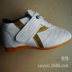 Manufacturers direct taekwondo shoes white 35