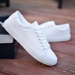 2017 new style student board shoes wholesale boys pu small white shoes trend breathable leisure men` white 39
