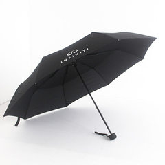 Umbrella manufacturers mainly promote infiniti 21 - inch triple folding umbrella promotion gift umbr black 21 inches
