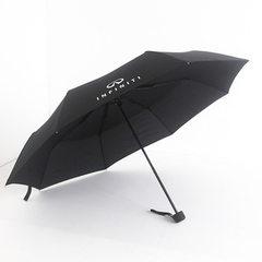 雨伞厂家主推英菲尼迪款21寸三折折叠伞促销礼品伞定制logo 黑色 21寸