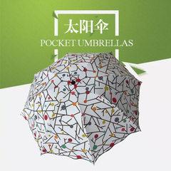 厂家直销防紫外线晴雨伞乱花三折黑胶雨伞太阳伞遮阳伞广告伞批发 网格白 伞面55cm
