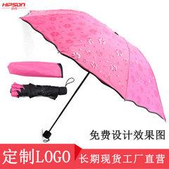 厂家直销遇水变色遇水开花太阳伞水浮印花加厚黑胶遮阳伞晴雨伞 粉色 直径92cm