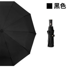 Double folding automatic umbrellas for men and women black 585 * 10 k