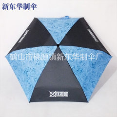 19 inch super mini folding umbrella wholesale advertising gift umbrella aluminum alloy folding umbre Mixed color 19 inch * 6 bone