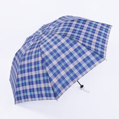 Super large umbrella plaid umbrella 8 bone reinforcement folding light rain business umbrella for me Mixed color 65 * 8 k