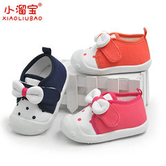 Baby steps shoes of little xiebao 2018 new girl princess shoes soft-sole function shoes for male bab Mei red 14 yards / 11.6cm in length