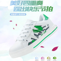2017 new style white shoes children`s shoes baita Korean version of leisure students boys and girls  black 28