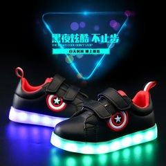 New children`s luminous shoes USB charging change lamp shoes comfortable children leisure LED shoes  white 27
