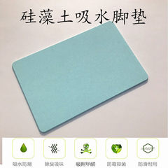Diatomite water-absorbing foot pad Japanese water-absorbing foot pad waterproof, non-slip and formal white 30 * 40 * 9 mm