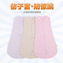 Manufacturers direct two-way zipper baby sleeping bag anti-kick anti-startle bag wrap by cotton 0-3  SZ - 01
