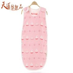 A six-layer creative sleeping bag with six layers of cotton for generation has been kicked by childr Powder sailing 40 * 60