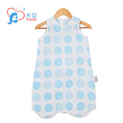 Sleeping bag for children in the spring and summer air conditioning room children kick - proof by th Male money 70 (suitable for height 60-75cm)