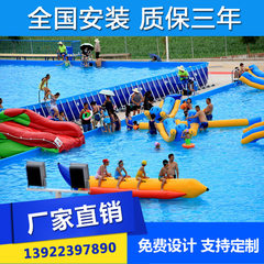 Customized mobile water park large bracket swimming pool inflatable pool water flush outdoor bracket 10 m * 20 m