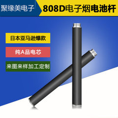 New electronic cigarette suit simulation electronic cigarette charging electronic cigarette smoking  Rubber aluminium 210 mah