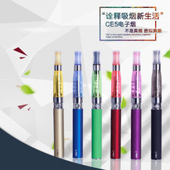 Ce5 is equipped with smart 900ml e-cigarettes, big smoke, portable, atomized steam cigarettes, hot s gold Suction card