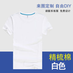 The T-shirt of the class suit is customized by the manufacturer of round collar work clothes with th white s.