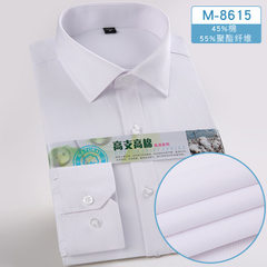 Men`s solid color work suit spring and summer men`s and women`s long-sleeved short-sleeved shirts cu Men`s long white twill sleeves 38