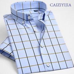 Summer hair new men`s plaid short sleeve shirt casual fashion shirt young men slim shirt trend CZCFB525990D 44