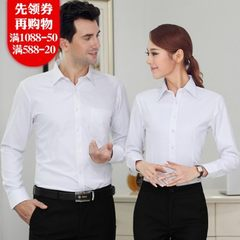 Men`s shirt long-sleeve 2018 spring and summer autumn new men`s shirt men`s wear business casual men white Female 34 / XS