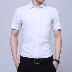 2018夏季商务短袖衬衫 韩版男士修身纯色衬衫 职业正装免烫白衬衣 白色(平纹) 38