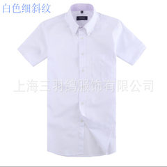 The company white - collar work shirt is installed high - grade fine - twill cotton non - ironing pr White twill xs